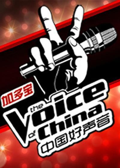 中国好声音 第三季海报