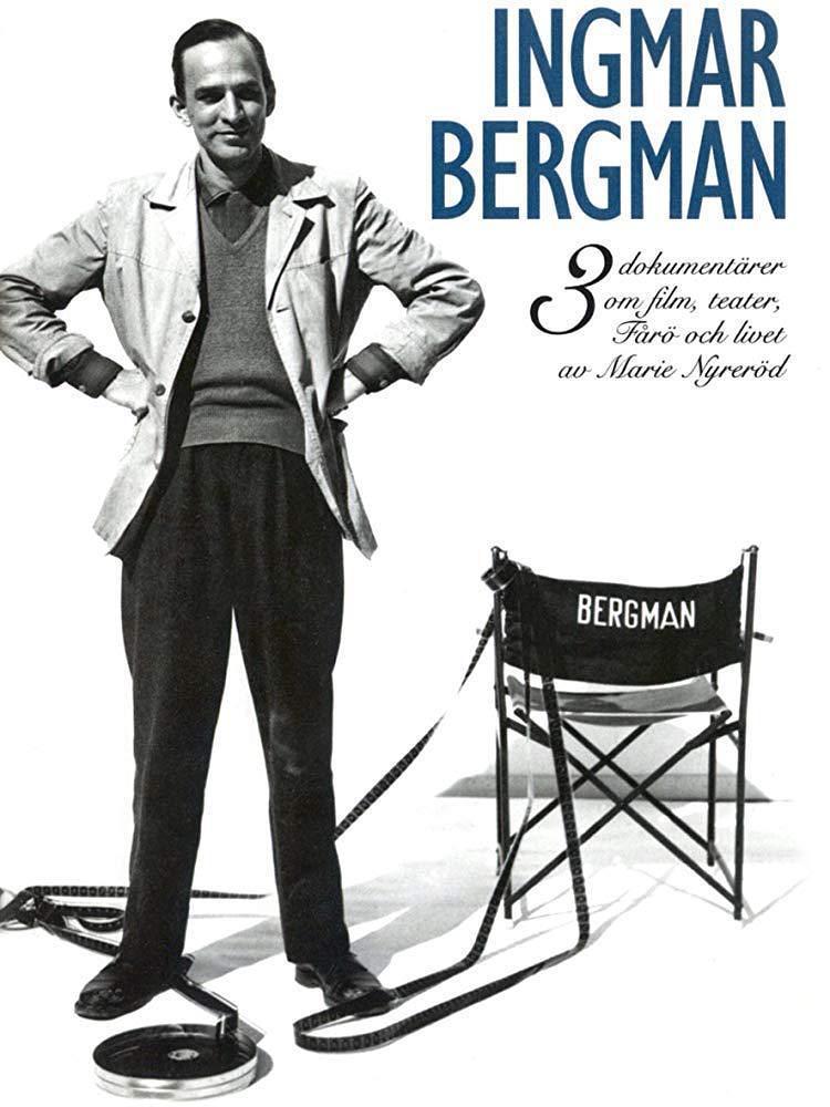 完全伯格曼