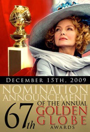 2010第67届金球奖颁奖典礼