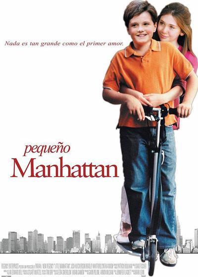 小曼哈顿海报