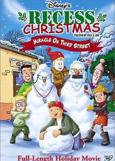 下课后:过圣诞海报