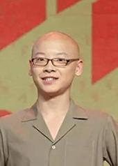 柳希龙 Xilong Liu