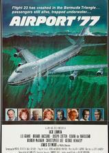 77年航空港海报