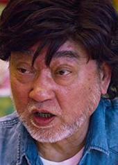 卢海鹏 Hoi-Pang Lo
