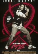 比佛利山超级警探3海报