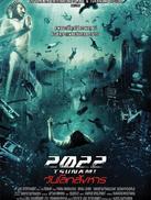 2022大海啸