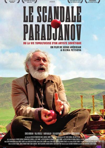 帕拉杰诺夫海报