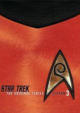 星际旅行:原初 第三季海报
