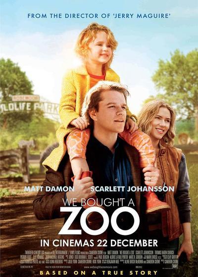 我家买了动物园海报