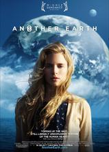 另一个地球海报