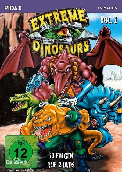 星际恐龙海报
