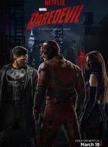 超胆侠 第二季