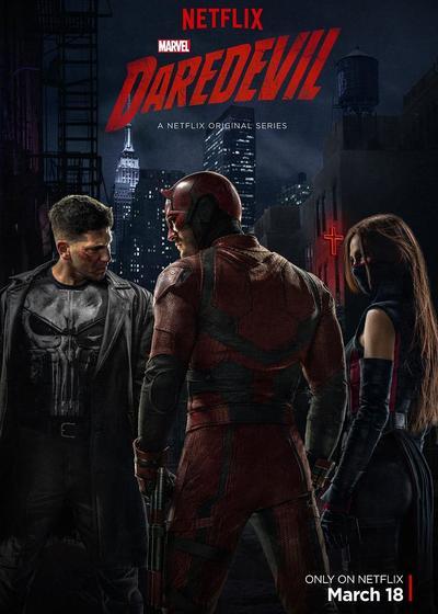 超胆侠 第二季海报