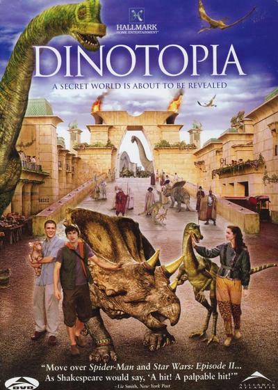 恐龙帝国海报