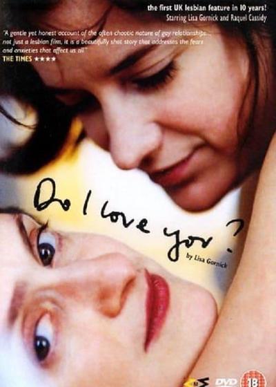 爱情的答案海报