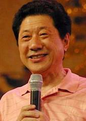 常贵田 Guitian Chang