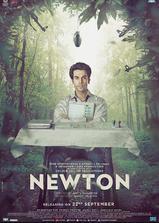 倔强的牛顿海报