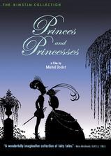 王子与公主海报
