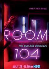 104号房间 第一季海报