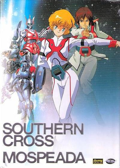 超时空骑团南十字军海报
