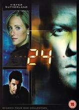 24小时  第四季海报