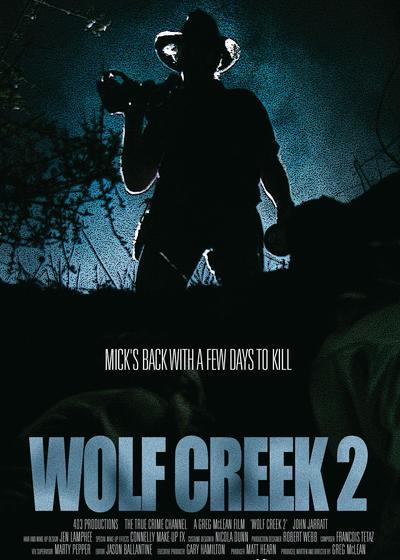 狼溪2海报