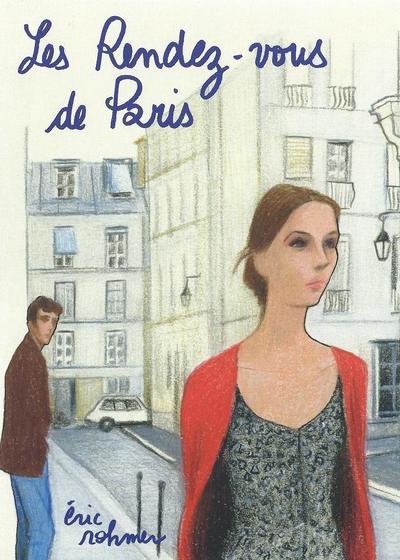 人约巴黎海报