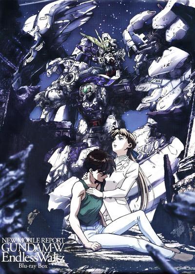 新机动战记高达W 无尽的华尔兹OVA海报
