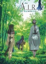 青空夏季篇 后篇:天地海报
