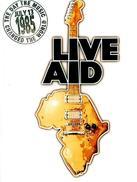 拯救生命演唱会