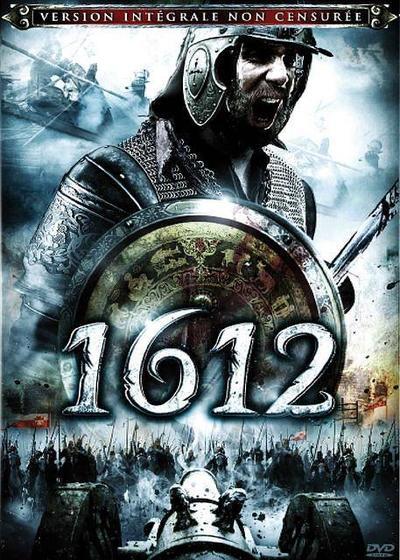 1612动乱时代海报