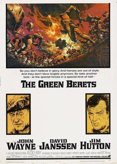 绿色贝雷帽海报