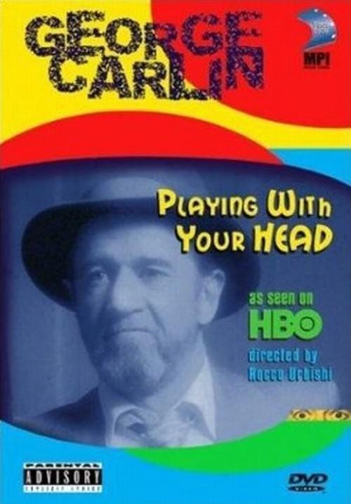 乔治·卡林:玩你个头