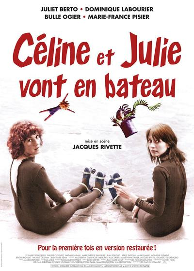 塞琳和朱莉出航记海报