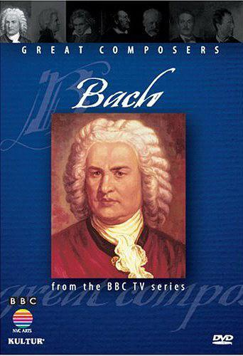 BBC伟大的作曲家第一集:巴赫