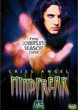 奇人克里斯恩格 第一季海报