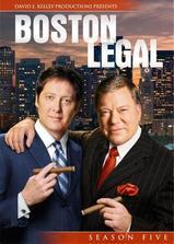 波士顿法律  第五季海报