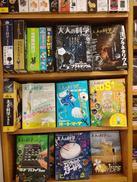 纪实72小时:漫步巨型书店的活字森林