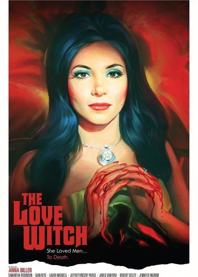 爱之女巫海报