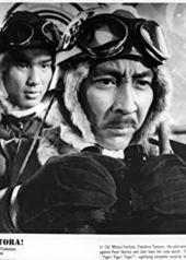 田村高广 Takahiro Tamura
