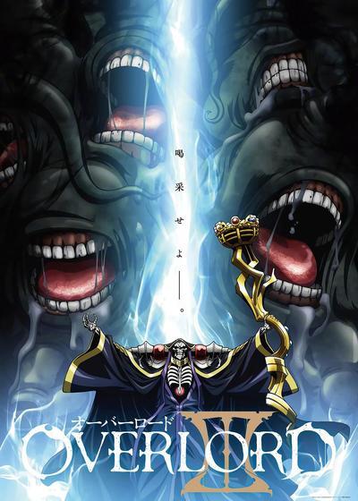 不死者之王 第三季海报
