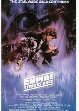 星球大战2:帝国反击战海报