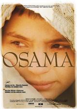 奥萨玛海报