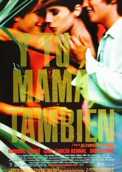 你妈妈也一样海报
