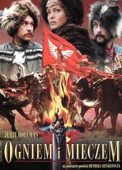 火与剑海报