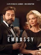 大使馆 第一季