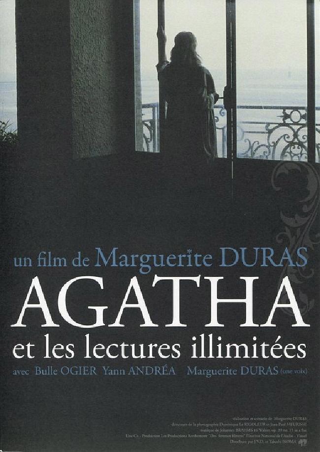 阿伽达与无限阅读