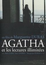 阿伽达与无限阅读海报