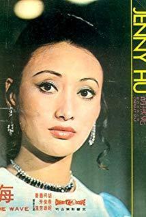胡燕妮 Jenny Hu演员