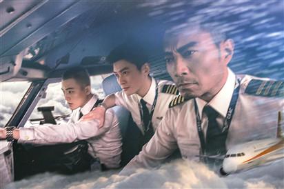 《中国机长》邀请你追忆你的第一部国产电影!
